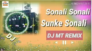 Sonali Sonali Sunke Sonali  | JBL Matal Dance Dhamaka  | Dj Mt Remix  | JBLSound