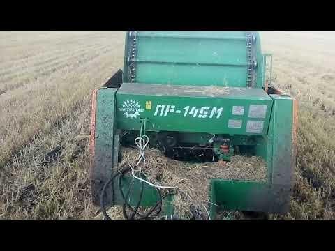 Рулоним слому трактор МТЗ-82 и рулонный пресс ПР145-М