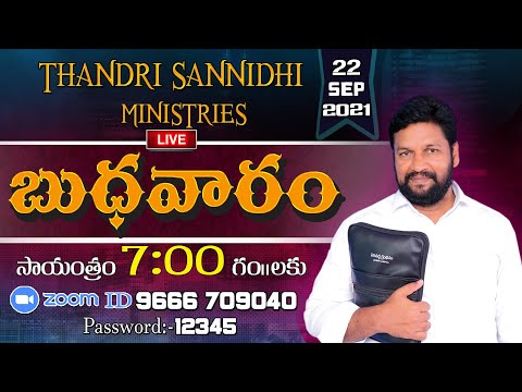 THANDRI SANNIDHI MINISTRIES
