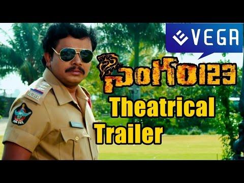 Singam 123 Movie : Theatrical Trailer : Latest Telugu Movie 2015
