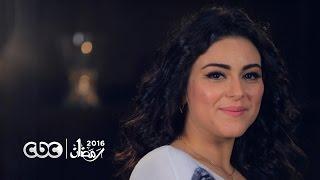 إنتظروا .. نهى عابدين فى مسلسل ونوس على سي بي سي في رمضان 2016
