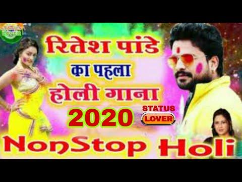 Ritesh Pandey New Holi Dj Song 2019।Bhojpuri Holi Song Non Stop Song Holi Ka Pehla Geet Ritesh Pande