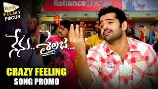 Crazy Feeling Video Song Trailer  Nenu Sailaja Movie Songs  Ram, Keerthy Suresh