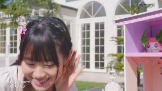 ゆいかおり - LUCKY DUCKY!!