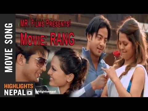 Lagchha Kina Aaja | RANG Song | Suman Singh | Sumina Ghimire | Mukesh Acharya