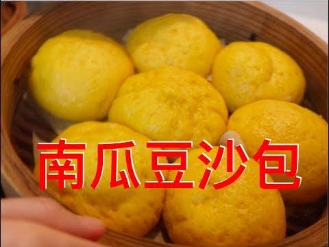做馒头包子的发酵方法,今天用最简单的一次发酵法做南瓜豆沙包