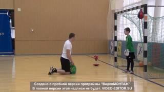 Пример тренировки вратаря 9-10 лет
