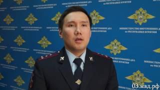 В Улан-Удэ ограбили ломбард