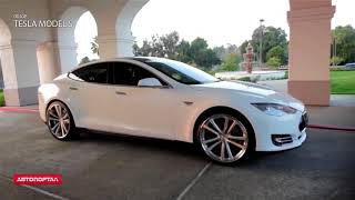 Tesla Model S. Тест Драйв электро автомобиля.  Обзор.