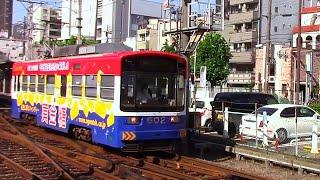 【阪堺電車】恵美須町駅出発