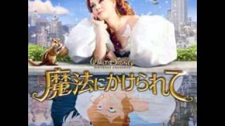 04 So Close [2007 Enchanted Japanese Soundtrack]
