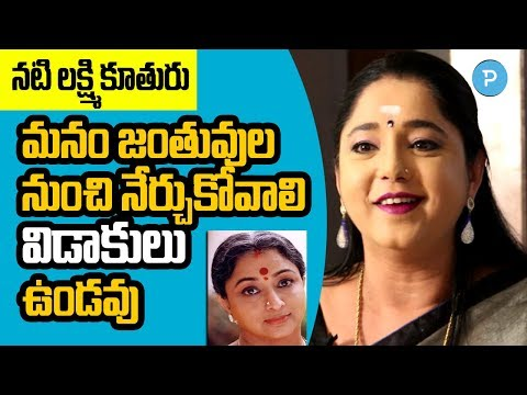 Actress Aishwarya Reveals Lakshmi Life Days And Her Child Hood | Telugu Popular TV