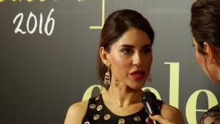 Irmak Ünal/Elele Avon Kadın Ödülleri 2016