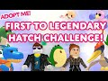 Fossil Egg Hatch Challenge!🦖🥚 First to legendary: Gemma vs Jesse! 🆚 Adopt Me! on Roblox