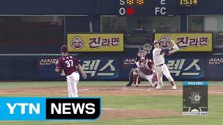 '니퍼트 15승' 두산, 4연승 질주 / YTN (Yes! Top News)