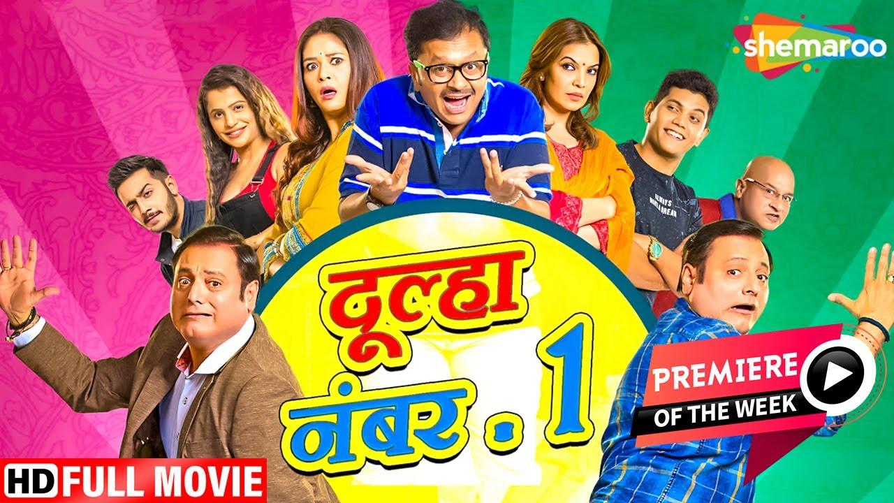Download Dulha No.1 Full Movie (HD) - Manoj Joshi - Karan - Shilpa Tulaskar - Hindi Comdey Movie