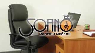 Кресло «NADIR»(Кресло «NADIR» – мягкое компьютерное кресло руководителя, выполненное в современном стиле. Конструкция осна..., 2015-06-18T09:33:29.000Z)