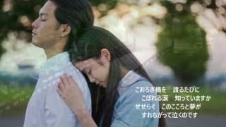 こおろぎ橋(丹羽応樹)cover   ねちょ