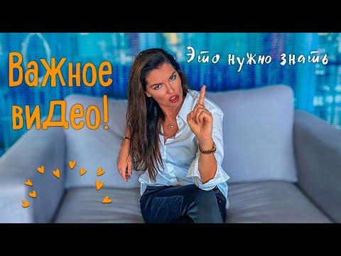Казанский стрелок / Важное видео! / Ответы на ваши вопросы