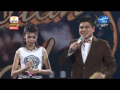 Cambodian Idol | Live show | Week 05 | សុវត្ថិឌី ធារីកា | ស្មានតែស្រស់ហើយហ្នឹង
