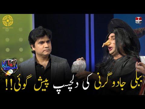 Wasi Shah Latest Talk Shows and Vlogs Videos