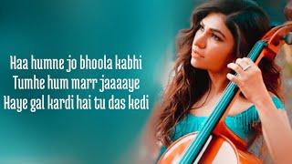 Naam (Lyrics) Tulsi Kumar Feat. Milind Gaba | Jaani | Nirmaan, Arvindr Khaira|  Bhushan Kumar