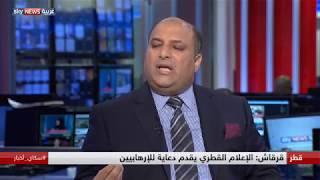 محمد عصام لعروسي: تسريب شروط التفاوض يعتبر خرق للمفاوضات