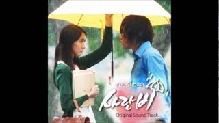 Love Rain Piano Version (Love Rain OST) - V.A.