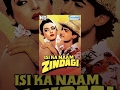 Isi Ka Naam Zindagi Hindi Full Movie Aamir Khan Farha Naaz 90 s Hit With Eng Subtitles