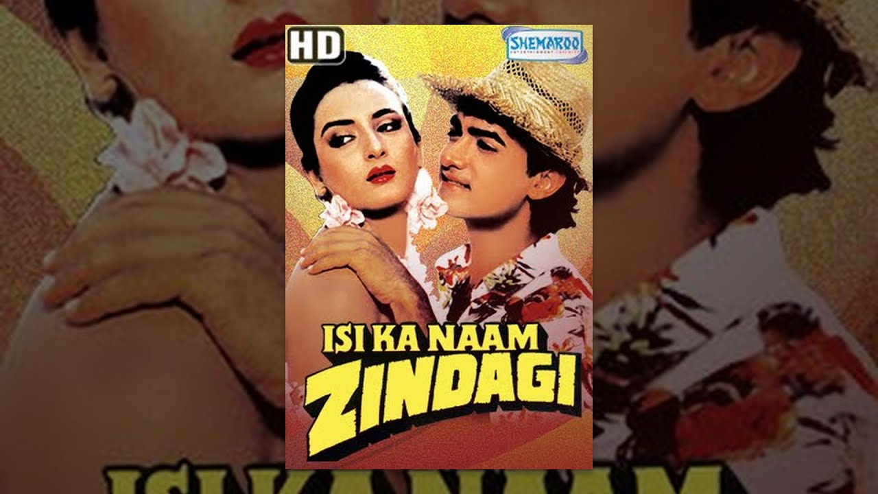 Isi Ka Naam Zindagi - Hindi Full Movie - Aamir Khan - Farha Naaz - 90's Hit - (With Eng Subtitl