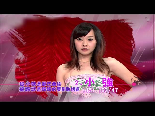 【超級綜藝SHOW】(成熟臉美女! /星光五班 辛曉琪+星星王子/楊千霈 何妤玟 安心亞)第133集