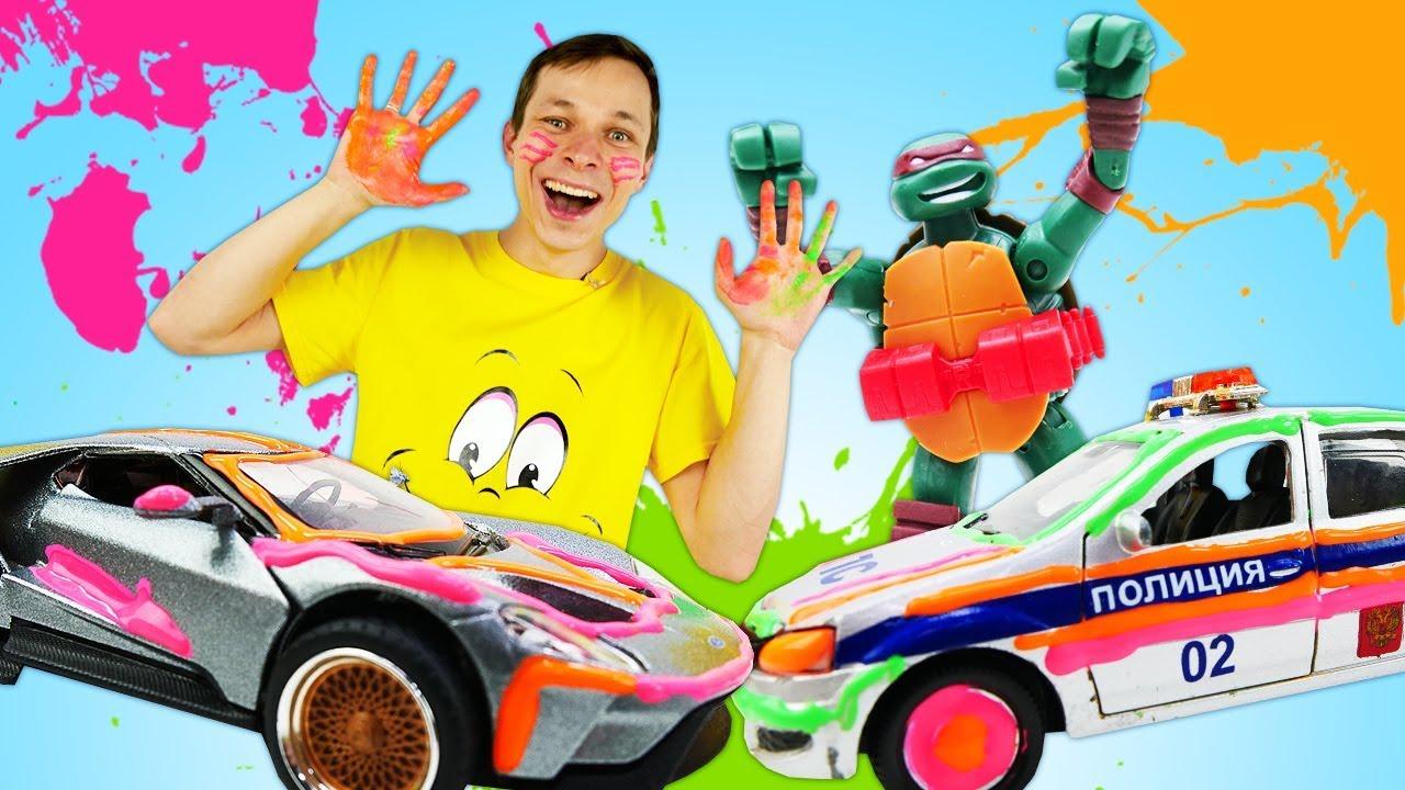 Черепашки Ниндзя – Рафаэль раскрашивает машинки! – Видео игры для мальчиков в Автомастерской.