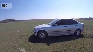 прокатнулсяОбзор на BMW е46 1.8 бензин Бюджетный вариант