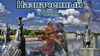 Иван Васильевич меняет царя всея Руси