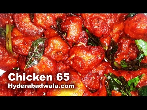 Chicken 65 Recipe Video – How to cook Chicken 65 Restaurant Style at Home – Easy & Simple
