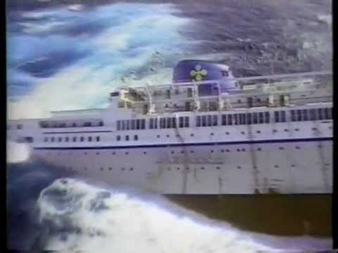 オシアノス号沈没事故