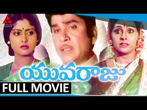 Yuvaraju Telugu Full Movie || ANR, Jaya Sudha