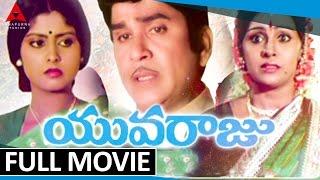 Video Yuvaraju Telugu Full Movie || ANR, Jaya Sudha download MP3, 3GP, MP4, WEBM, AVI, FLV Agustus 2017