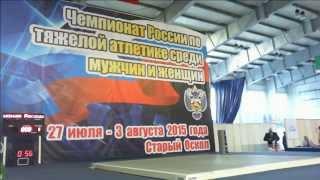 Чемпионат России по тяжелой атлетике г.Старый Оскол