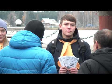 Против спайса! г.Омутнинск, Кировская область.