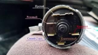 видео Схема подключения замка зажигания ВАЗ 2101
