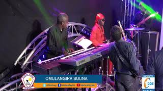 This is what you didnt know about Omulangira Suuna | #BBSCamuka