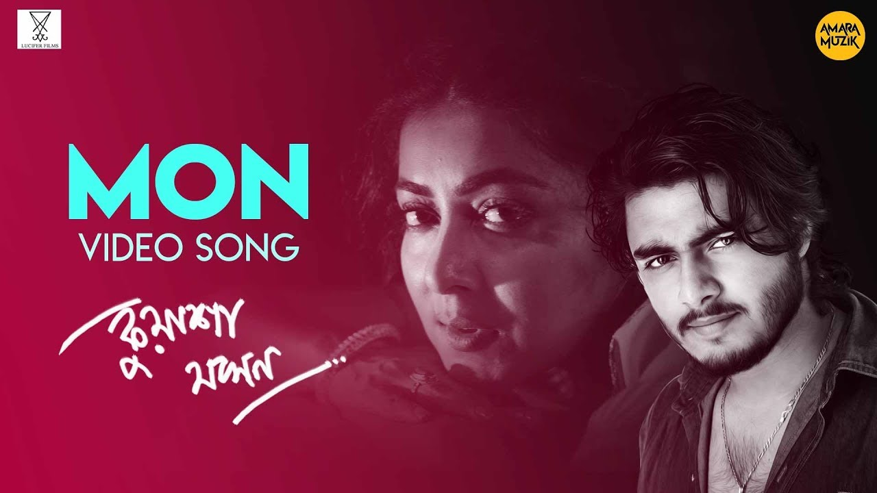 Kuasha Jakhon': New song 'Mon' brings in soothing