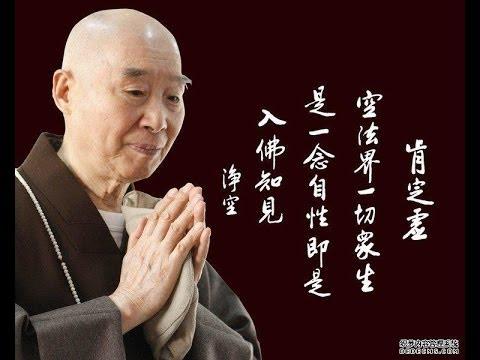 Một câu A Di Đà Phật niệm đến cùng - Pháp sư Tịnh Không