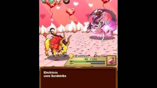 Bulu Monster By Sigma Game Limited 26