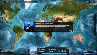 Прохождение игры Plague Inc Evolved сценарий Вулканический пепел, давайте устроим АД