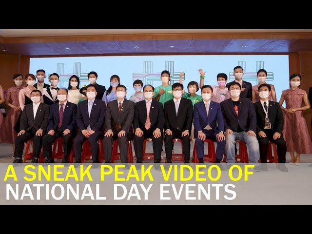 National Day celebrations to take place as planned | Taiwan News | RTI