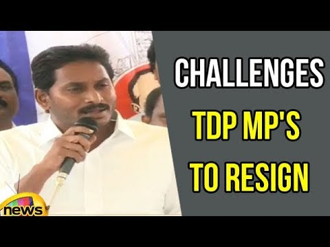 Ys Jagan Challenges TDP MP's To Resign From Lok sabha | Ys Jagan Over AP special Status | Mango News