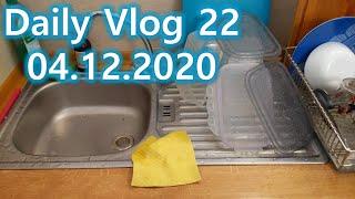 Daily Vlog 2…