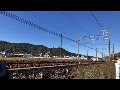 名鉄9503F 試運転
